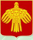 Государственное автономное учреждение Республики Коми «Центр информационных технологий»