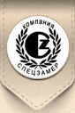 СПЕЦЗАМЕР - Завод металлических входных дверей