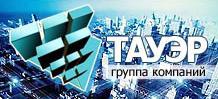 Компания «Тауэр-Сети и Технологии»