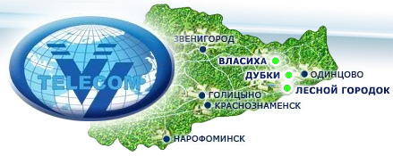 VL-telecom - интернет-провайдер